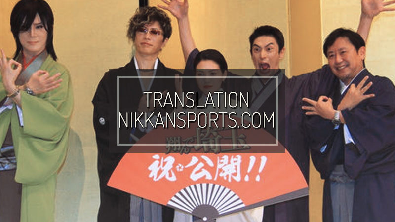 "NIKKANSPORTS.COM: Nikaido Fumi ""Such a site was a first""  Hilarious Comedy Movie"