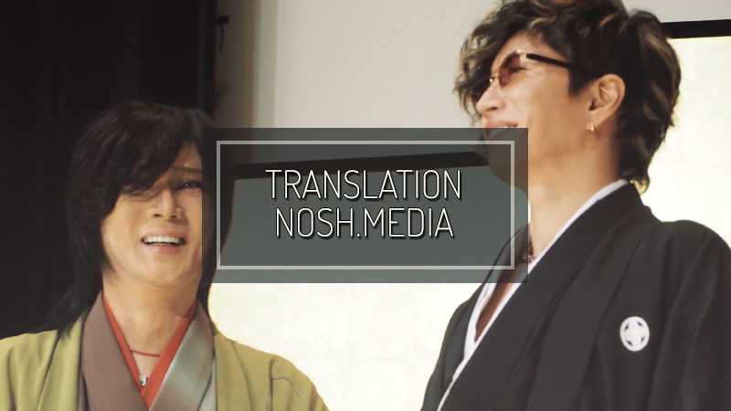 "NOSH.MEDIA: GACKT's Shocking Statement Creates Commotion In The Hall   ""I wanted to kiss Iseya-san"""