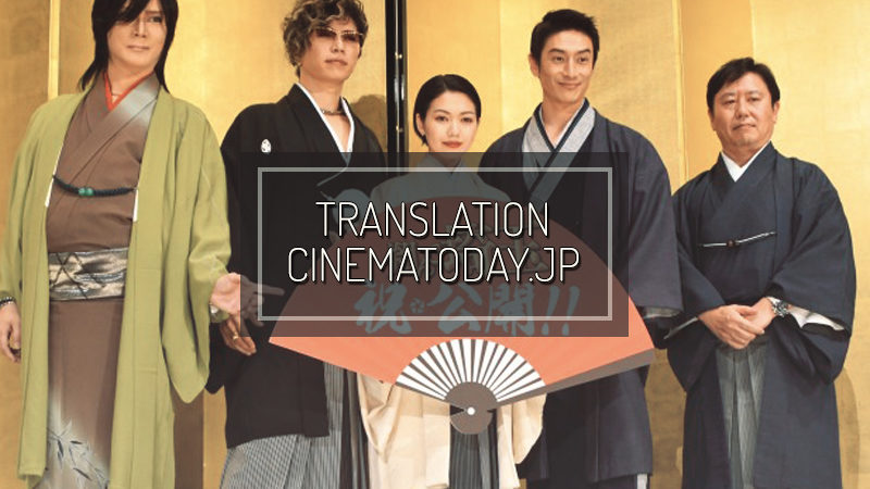 CINEMATODAY.JP: GACKT proposed the kiss scene with Iseya Yusuke himself!