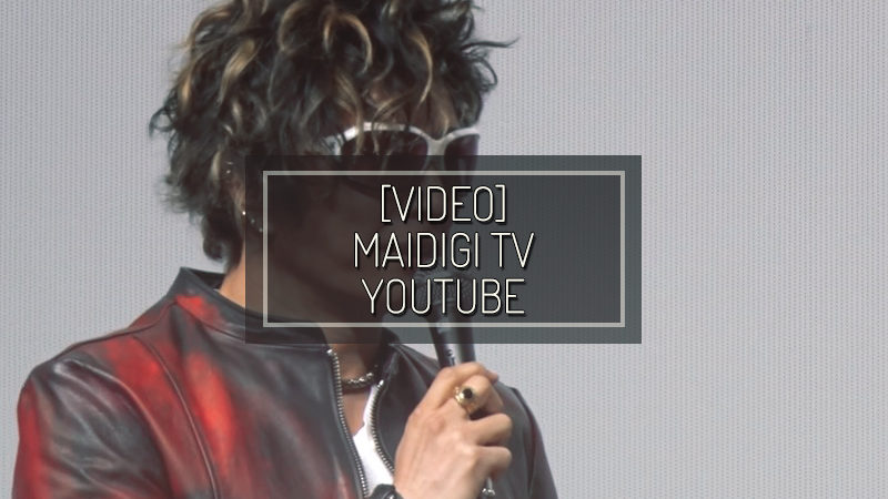 [VIDEO] MAIDIGITV YOUTUBE – FEB 25 2019