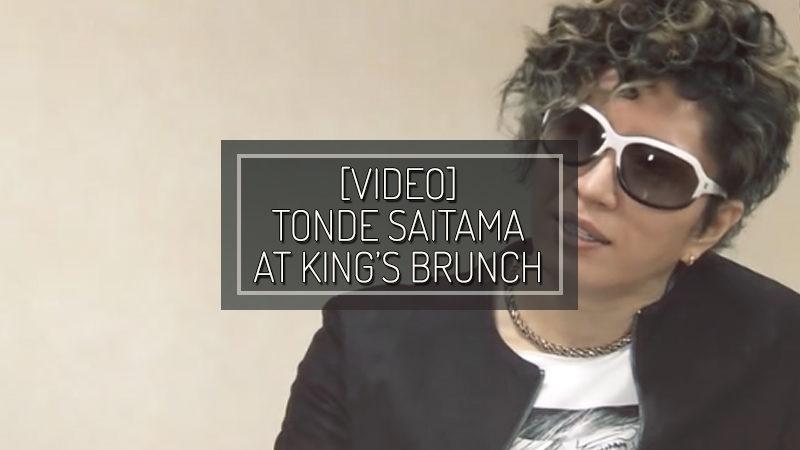 [VIDEO] TONDE SAITAMA A KING'S BRUNCH – FEB 23 2019