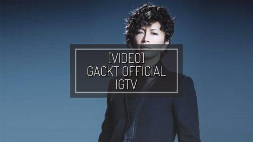 GACKT OFFICIAL IGTV – APR 06 2020