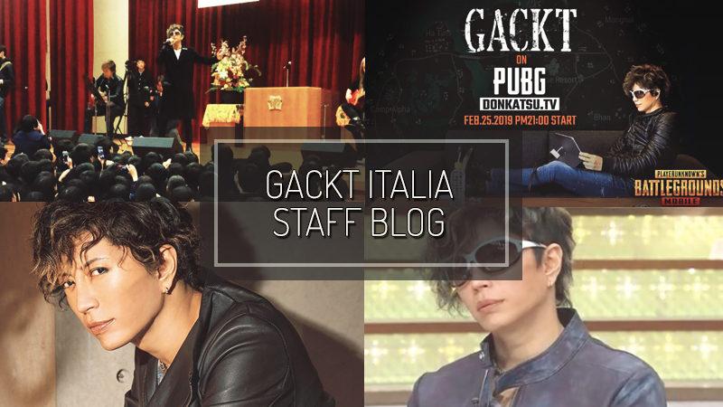 GACKT ITALIA STAFF BLOG – MAR 03 2019