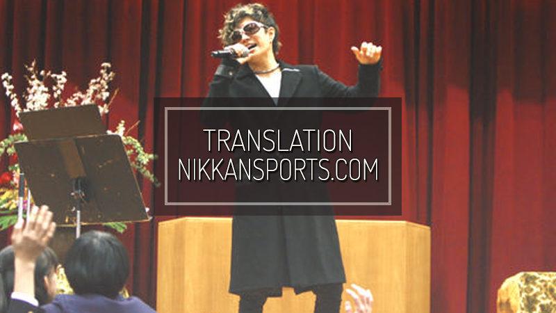 NIKKANSPORTS.COM: La sorpresa annuale del live di GACKT alla scuola superiore Tomakomai Minami