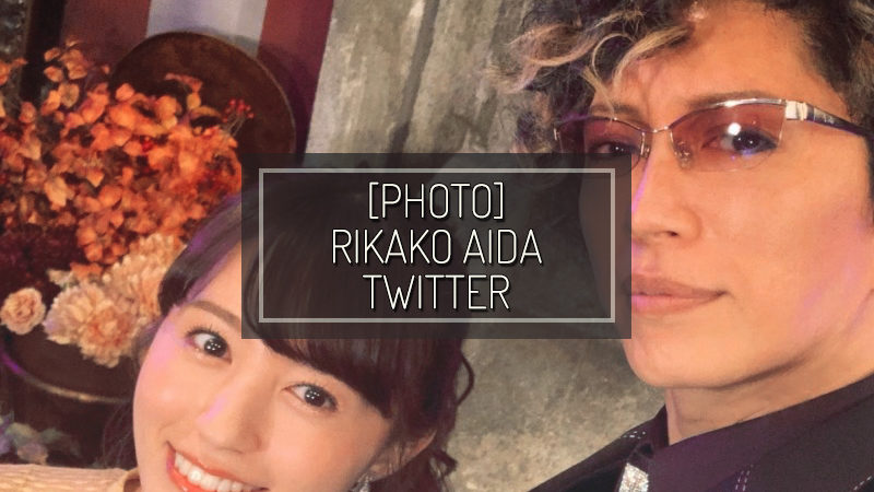[PHOTO] RIKAKO AIDA TWITTER – MAR 12 2019