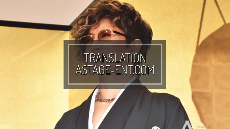 "ASTAGE-ENT.COM: GACKT on his kiss scene with Iseya ""I wanted to kiss him no matter what! Mixing private considerations with work!"" Tonde Saitama the Movie Opening Day Stage Greeting"