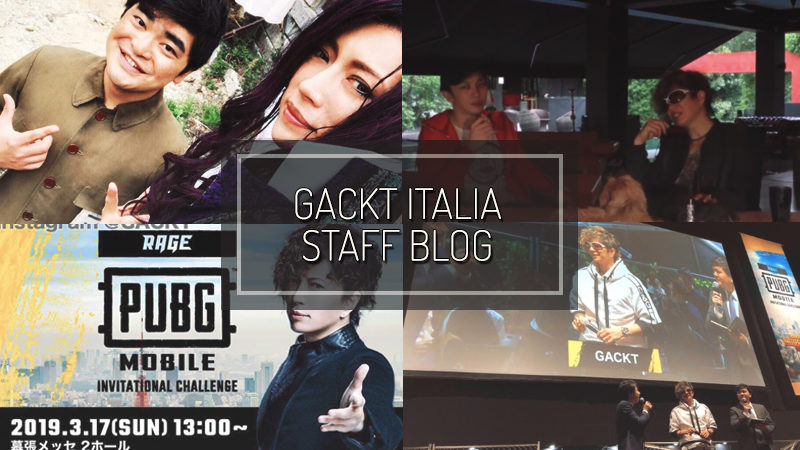 GACKT ITALIA STAFF BLOG – MAR 17 2019