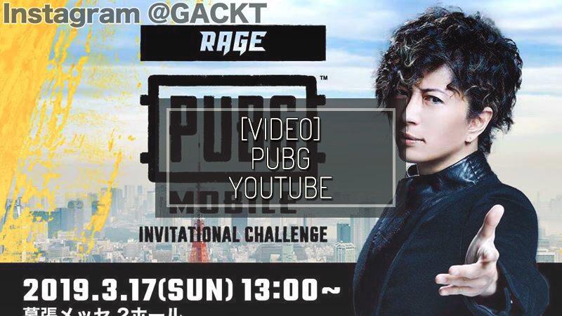 [VIDEO] RAGE PUBG MOBILE INVITATIONAL CHALLENGE – MAR 17 2019