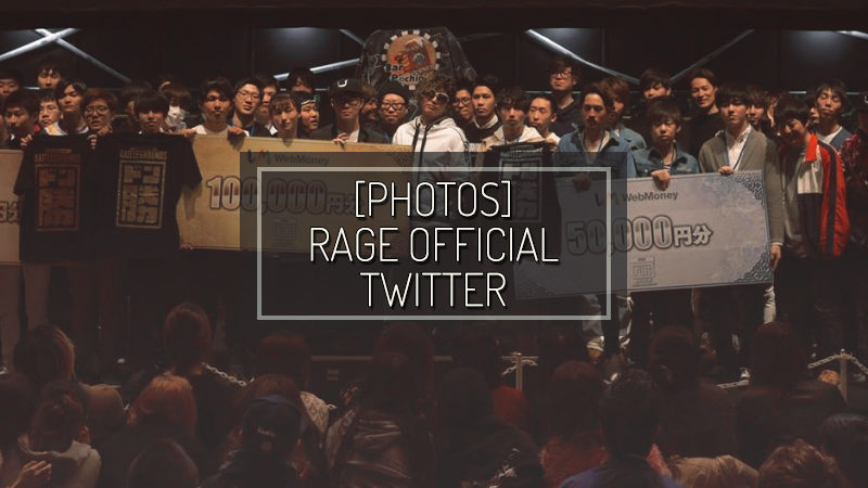 [PHOTO] RAGE OFFICIAL TWITTER – MAR 17 2019 – 2ND UPDATE