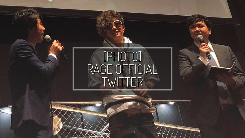 [PHOTO] RAGE OFFICIAL TWITTER – MAR 17 2019