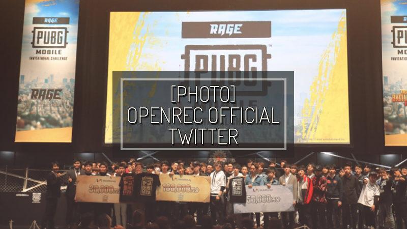[FOTO] OPENREC OFFICIAL TWITTER – MAR 18 209