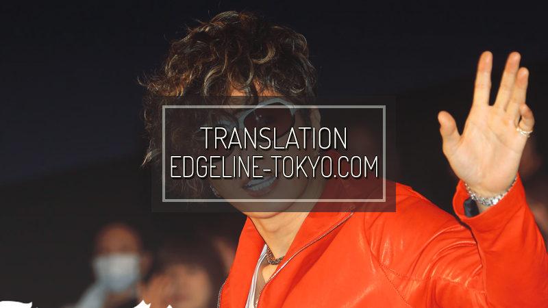 EDGELINE-TOKYO.COM: Tonde Saitama è un grande successo, GACKT si precipita in Giappone per il saluto del palcoscenico! Rivela che Kyomoto Masaki ha riso del discorso strappalacrime del regista Takeuchi Hideki