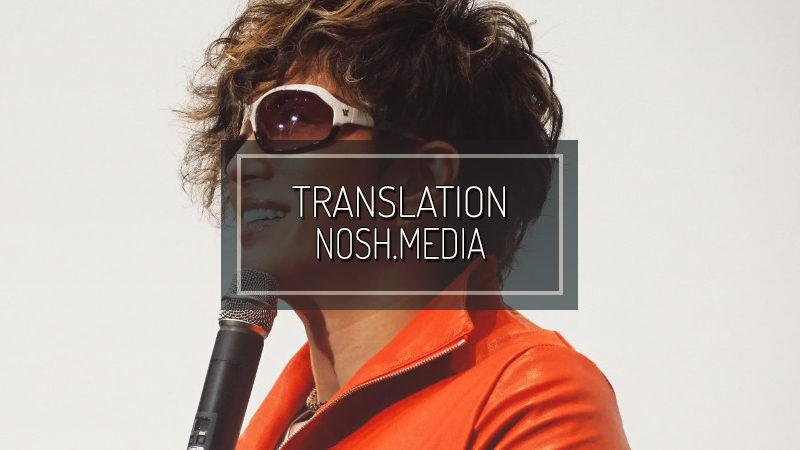 """NOSH.MEDIA: GACKT fa tantissimi fan service anche con la febbre, e dice dell'assente Kyomoto Masaki """"Che uomo!"""""""