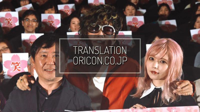 """ORICON.CO.JP: GACKT è preoccupato per il fan che ha guardato Tonde Saitama 16 volte """"C'è qualcosa di sbagliato nella tua testa?"""""""