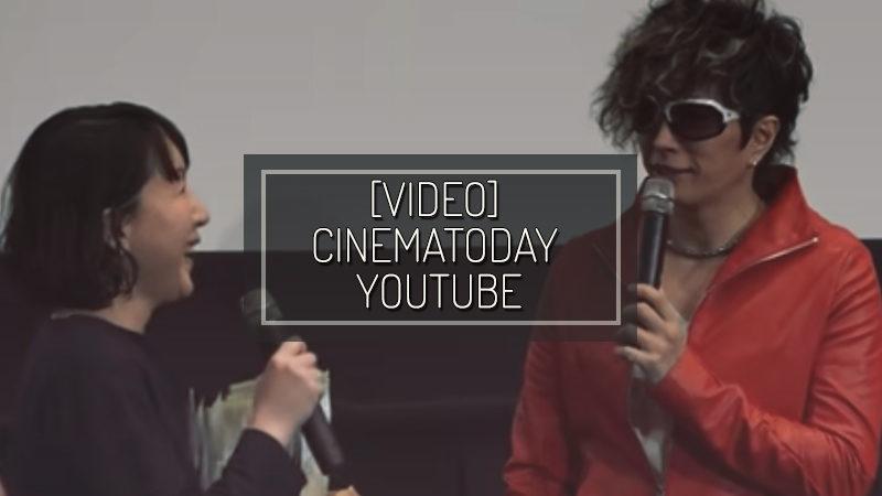 [VIDEO] CINEMATODAY YOUTUBE – MAR 18 2019