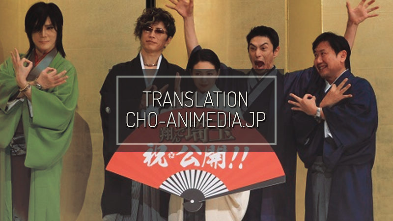 """CHO-ANIMEDIA.JP: """"Sono arrivata ad amare Saitama di più """"Nikaido Fumi mostra il suo amore al saluto di scena di Tonde Saitama 【Report】"""