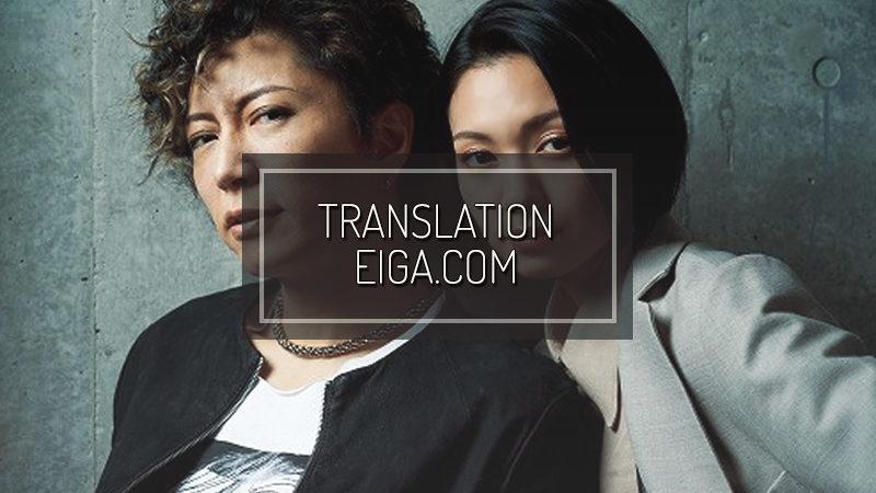 "EIGA.COM: Superior dissing! Nikaido Fumi & GACKT carves out an aesthetical ""love"" in Tonde Saitama"