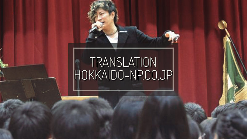 HOKKAIDO-NP.CO.JP: GACKT-san's shoutout to the disaster affected students Graduation live at Tomakomai Minami High School