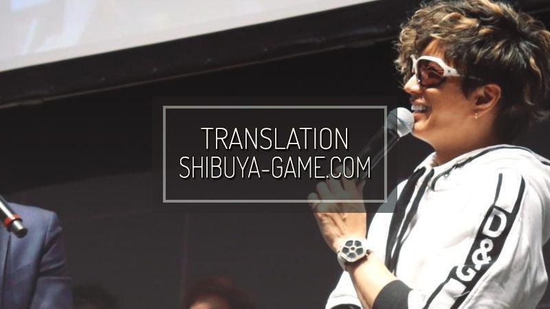 SHIBUYA-GAME.COM: 【PUBG Mobile】 Partecipa il Team GACKT, guidato da GACKT! Evento report RAGE PUBG MOBILE INVITATIONAL CHALLENGE