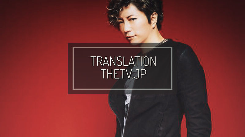THETV.JP: The talk of the town! Nikaido Fumi & GACKT embody their intense characters in Tonde Saitama