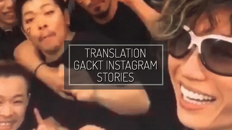 GACKT INSTAGRAM STORIES – MAR 22 2019