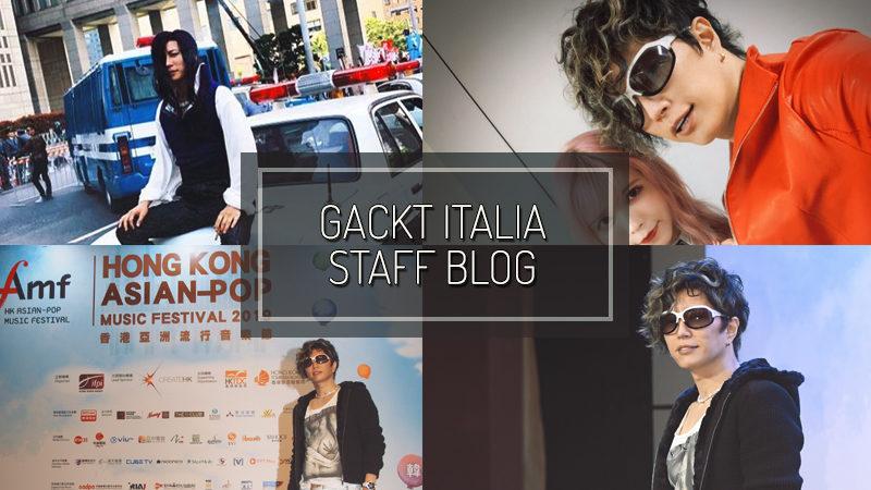 GACKT ITALIA STAFF BLOG – MAR 24 2019