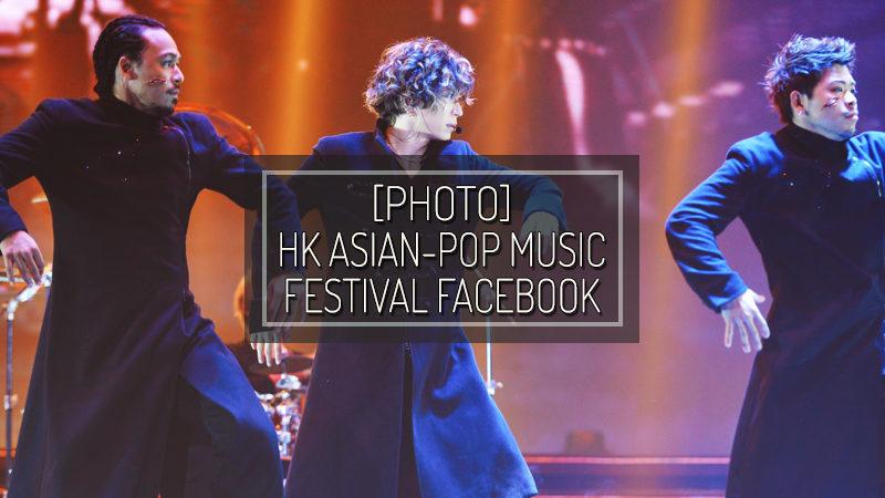 [PHOTO] HK ASIAN-POP MUSIC FESTIVAL FACEBOOK – MAR 24 2019