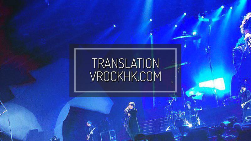 VROCKHK.COM: GACKT overwhelms everyone in 'HKAMF'