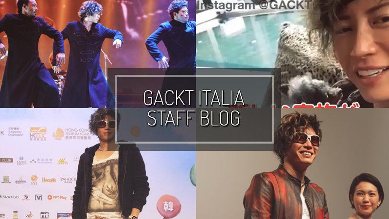 GACKT ITALIA STAFF BLOG – MAR 31 2019
