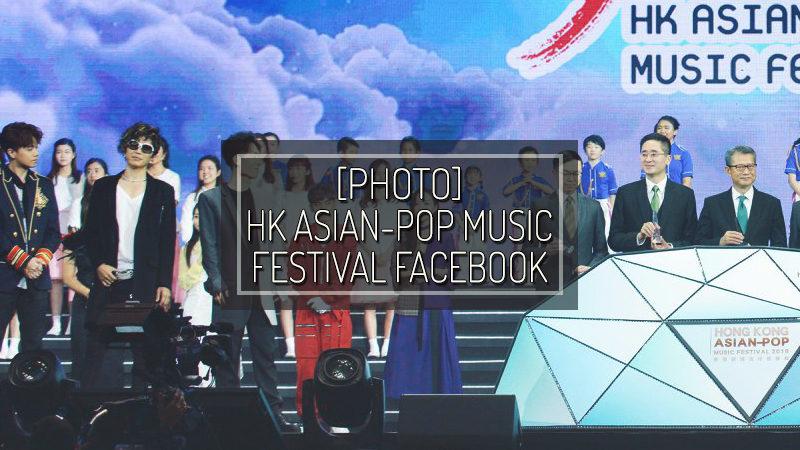 [PHOTO] HK ASIAN-POP MUSIC FESTIVAL FACEBOOK – MAR 29 2019