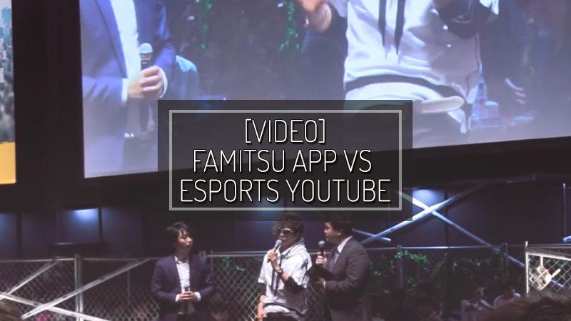 [VIDEO] FAMITSU APP VS – ESPORTS CHANNEL YOUTUBE CHANNEL – APR 01 2019