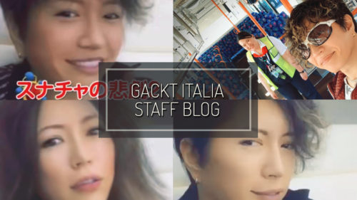 GACKT ITALIA STAFF BLOG – MAY 26 2019