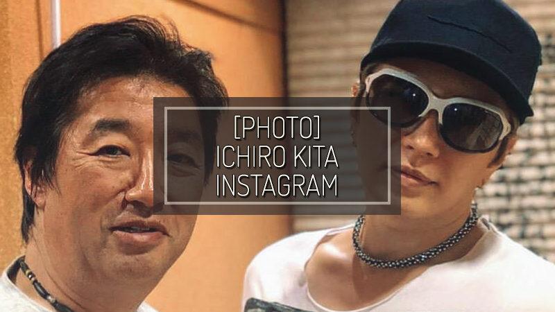 [PHOTO] ICHIRO KITA INSTAGRAM – JUN 02 2019