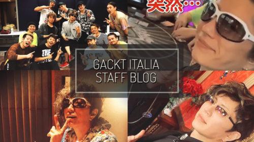 GACKT ITALIA STAFF BLOG – LUG 21 2019