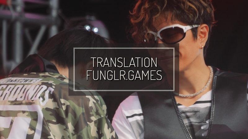 FUNGLR.GAMES: GACKT-sama Takes Part! Summer! TV Asahi Summer Festival!  RAGE PUBG MOBILE Don-Katsu Matsuri [Extract]