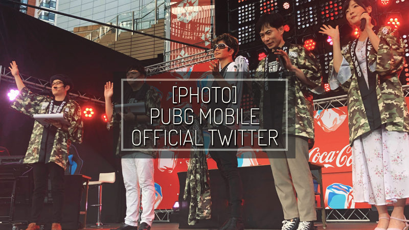[PHOTO] PUBG MOBILE OFFICIAL TWITTER – AUG 03 2019