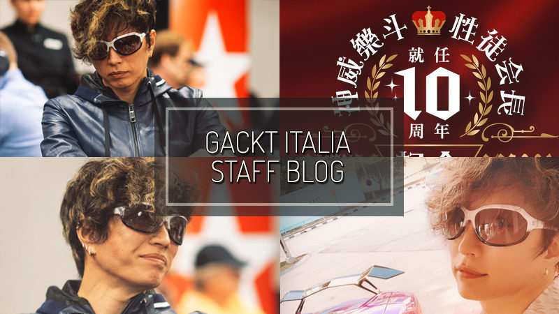 GACKT ITALIA STAFF BLOG – AGO 25 2019