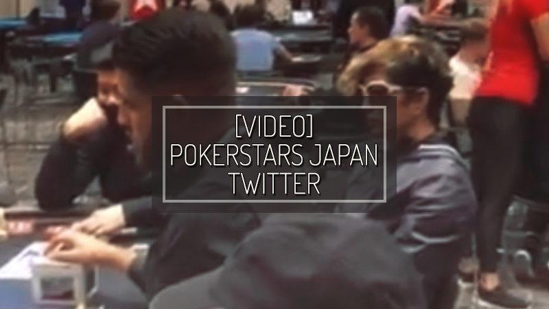[VIDEO] POKERSTARS JAPAN TWITTER – AGO 27 2019