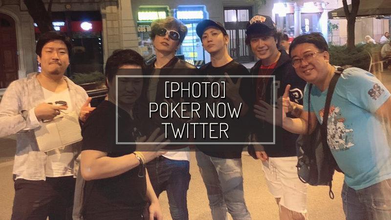 [FOTO] POKER NOW TWITTER – SET 03 2019