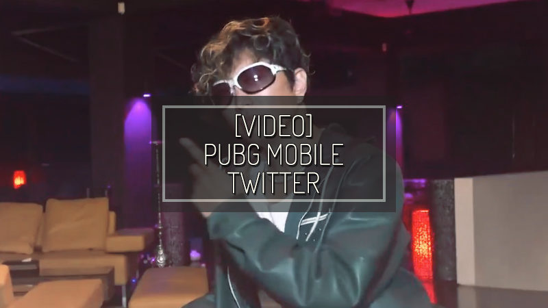 [VIDEO] PUBG MOBILE OFFICIAL TWITTER – SEP 05 2019