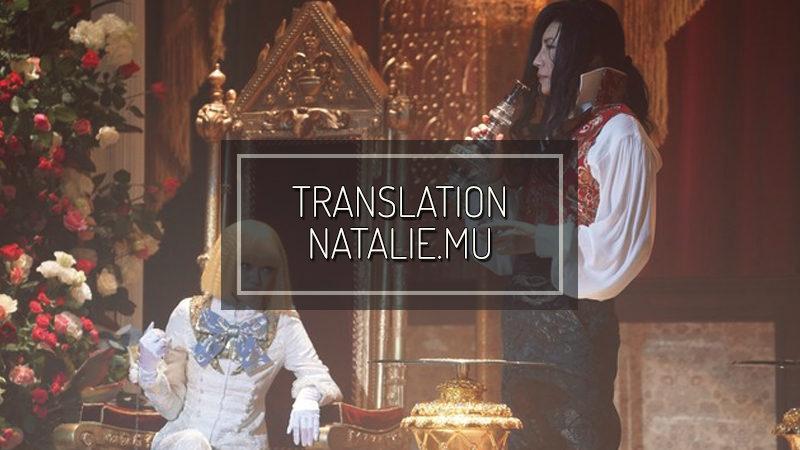 NATALIE.MU: Nikaido Fumi e GACKT parla della loro impressione di Saitama 「Tonde Saitama」 Video intervista