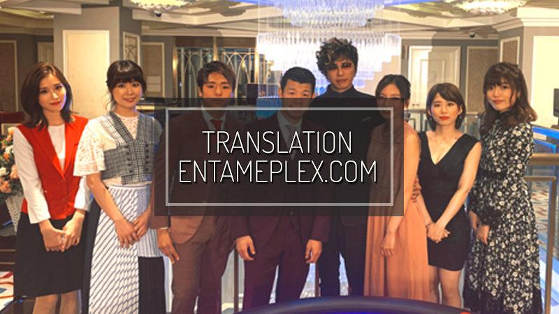 ENTAMEPLEX.COM:  I campi di battaglia per l'episodio finale del programma di poker di GACKT è Seoul, in Corea!