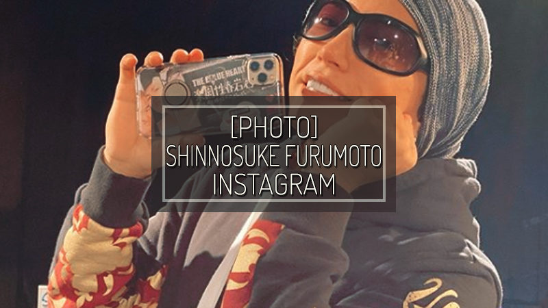 [FOTO] SHINNOSUKE FURUMOTO INSTAGRAM – OTT 11 2019