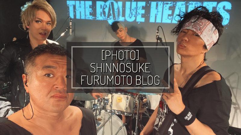 [FOTO] SHINNOSUKE FURUMOTO BLOG – OTT 20 2019