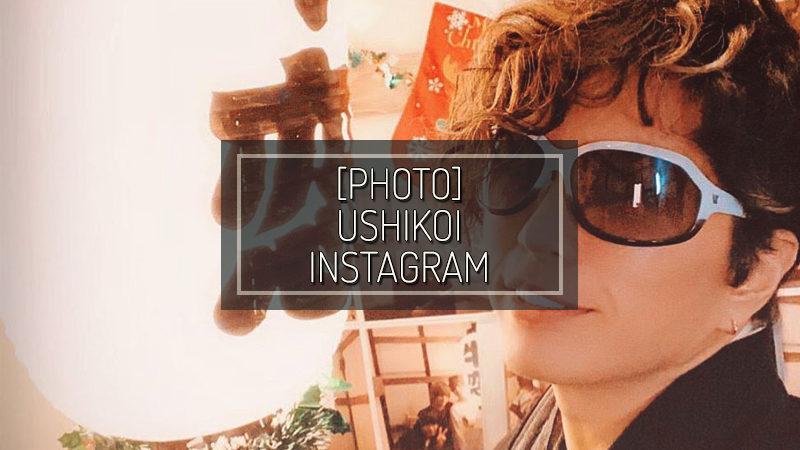 [PHOTO] USHIKOI INSTAGRAM – NOV 17 2019