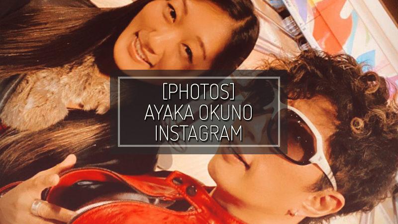 [PHOTOS] AYAKA OKUNO INSTAGRAM – DEC 31 2019