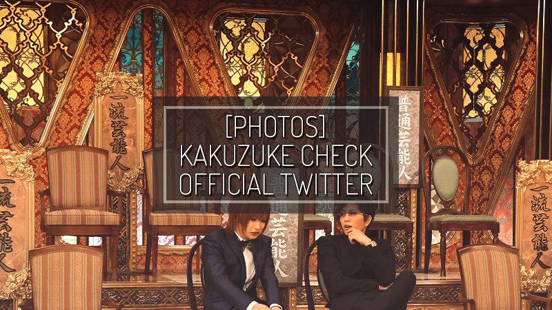 [FOTO] KAKUZUKECHECK TWITTER – DIC 31 2019