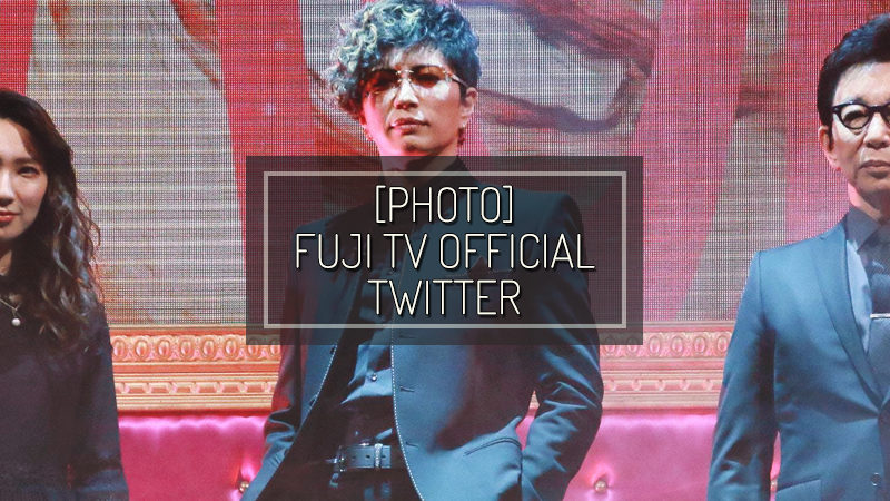 [PHOTO] FUJI TV OFFICIAL TWITTER – JAN 11 2020