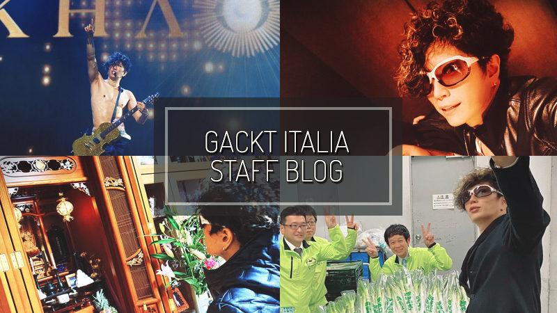 GACKT ITALIA STAFF BLOG – FEB 09 2020