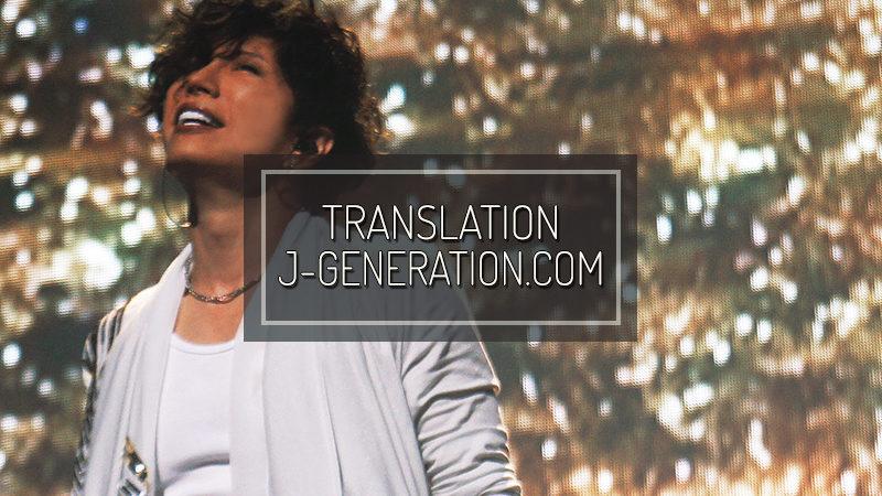 "J-GENERATION.COM: GACKT Celebrates 20 Years Of Solo ""KHAOS"" (Live Report)"